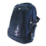Рюкзак Stelz 799