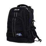 Рюкзак Polar 221
